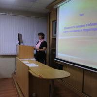 Подготовка Руководителей занятий по курсовому обучению работников организаций в области ГО.