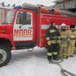 Проверка состояния муниципальной пожарной охраны Тобольского и Уватского районов  Тюменской области