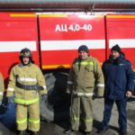 Муниципальная пожарная охрана Ишимского района  Тюменской области