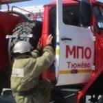 Муниципальный пост пожарной охраны Тюневского сельского поселения Нижнетавдинского района