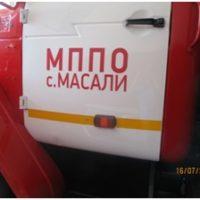 Муниципальная пожарная охрана Упоровского района