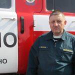 Муниципальная пожарная охрана Исетского района