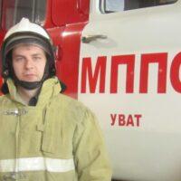 Муниципальная пожарная охрана Тобольского и Уватского районов Тюменской области.