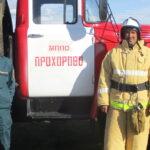 Проверка готовности муниципальных постов пожарной охраны  к тушению пожаров