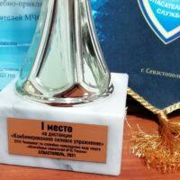 Итоги XVIII Чемпионата по служебно-прикладному виду спорта «многоборье спасателей МЧС России»